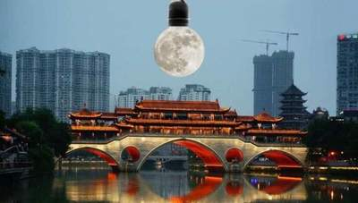 China plans to launch a satellite by means of which will be covered city streets