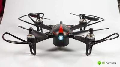 Overview quadrocopter MJX Bugs 3 Mini - brushless motors and speed